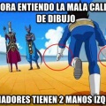 Esto explica la mala calidad de la animacion de Dragon Ball Super