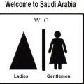 Los baños en Arabia saudita son extraños