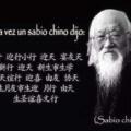Escucha al sabio Chino