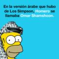 Los Simpsons en arabe