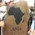 La nueva forma de Asia