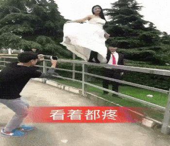Como arruinar tu boda