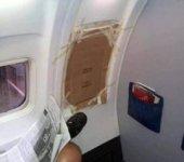 La seguridad de la aerolínea